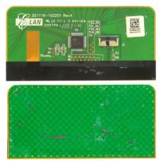 Тачпад LAN 201116-102201, NBX0000WS00 для ASUS K53T Б/У