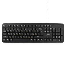 Клавиатура Gembird KB-8320U черная, USB