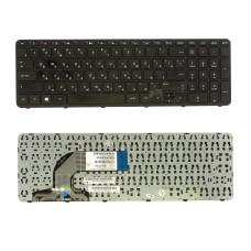 Клавиатура для ноутбука HP Pavilion 15-e 15-g 15-n 15-r 15t-e 15t-n черная, рамка черная, плоский Enter (Original) Б/У, УЦЕНКА