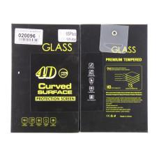"Защитное стекло Apple iPhone 6/6S Plus, 5.5"", 9H 4D, 0.3 мм, белое"