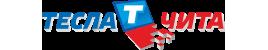 Тесла-Чита