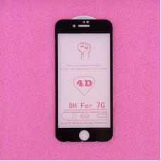 """Защитное стекло Apple iPhone 7/8, 4.7"""", 9H 4D, 1.4 мм, черное"""