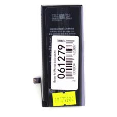 Аккумулятор 616-00357 для Apple iPhone 8, 3.82V, 1821mAh 6.96Wh