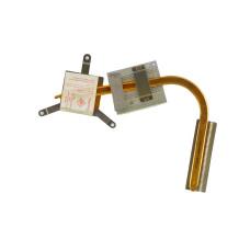 Радиатор 6-31-C450N-021-1 для DNS 0129431, Б/У
