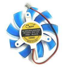 Вентилятор Yakoo FAN-75D2P12V-BLUE