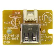 Плата ввода-вывода 35016958 для DNSK47DS712, USB