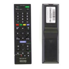 Пульт RM-ED062 для Sony KDL-32RE403, KDL-32RD433, KDL-40R483B оригинальный, износ 1%, Б/У