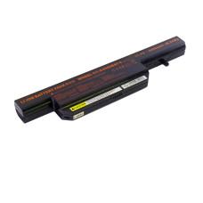 Аккумулятор C4500BAT-6 для ноутбука DNS C4500 0162456 0150166 0137235, 5200mAh, 11.1V, черный (OEM)