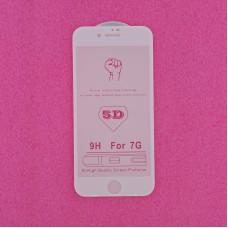 """Защитное стекло Apple iPhone 7/8, 4.7"""", 9H 5D, 1 мм, белое"""